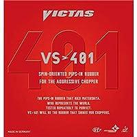 ヤマト卓球・VICTAS-ヴィクタス-・裏ソフトラバー・VS>401・020271・レッド・1.8