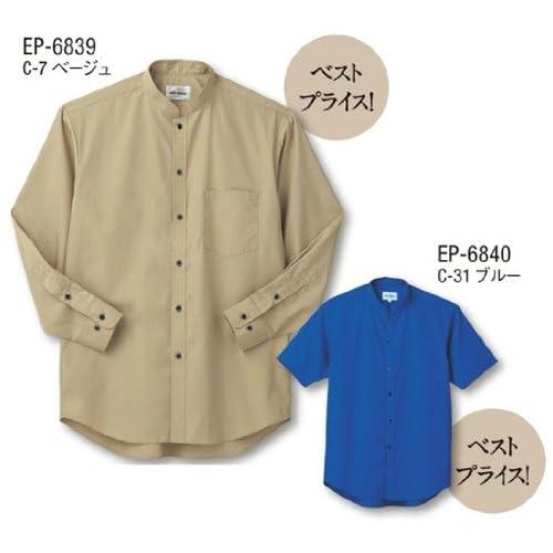 チトセ arbe アルベ EP-6840 スタンドカラーシャツ 半袖 LL C-9 グレー SS-4 Lフードサービスユニフォーム