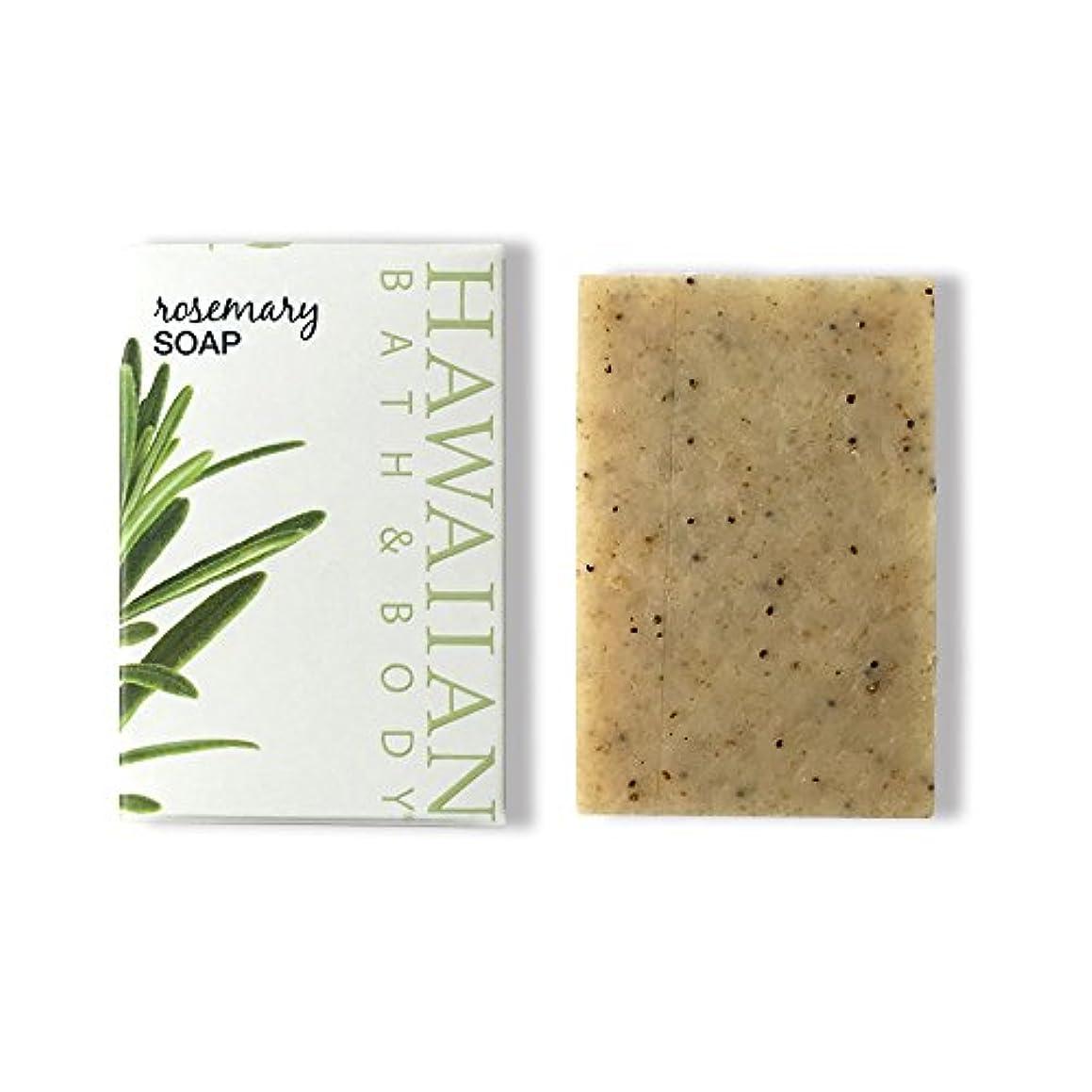 リード汚染された牛ハワイアンバス&ボディ ローズマリーソープ ( Rosemary Soap )