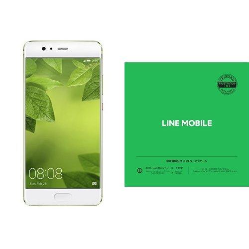Huawei 5.5型 P10 Plus SIMフリースマートフォン グリーナリー 日本正規代理店品 P10 PLUS/VKY-L29A/GRLINEモバイル 音声通話SIMエントリーパックセット