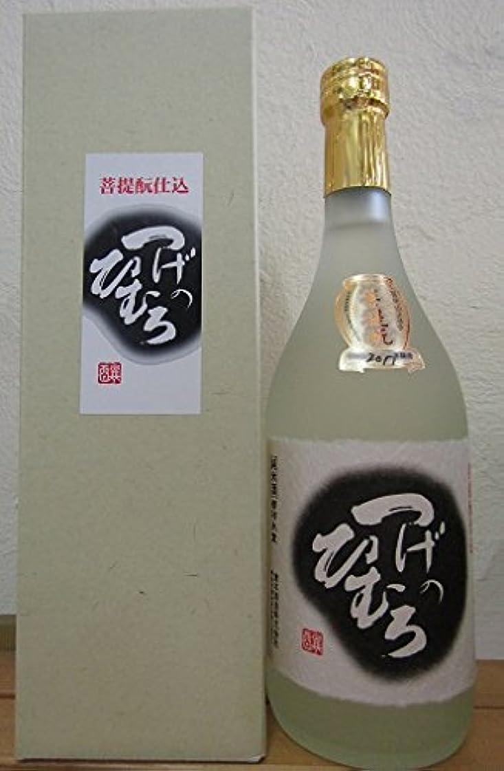 刈り取る一杯ゲートつげのひむろ 菩提もと純米酒 720ml 都祁氷室