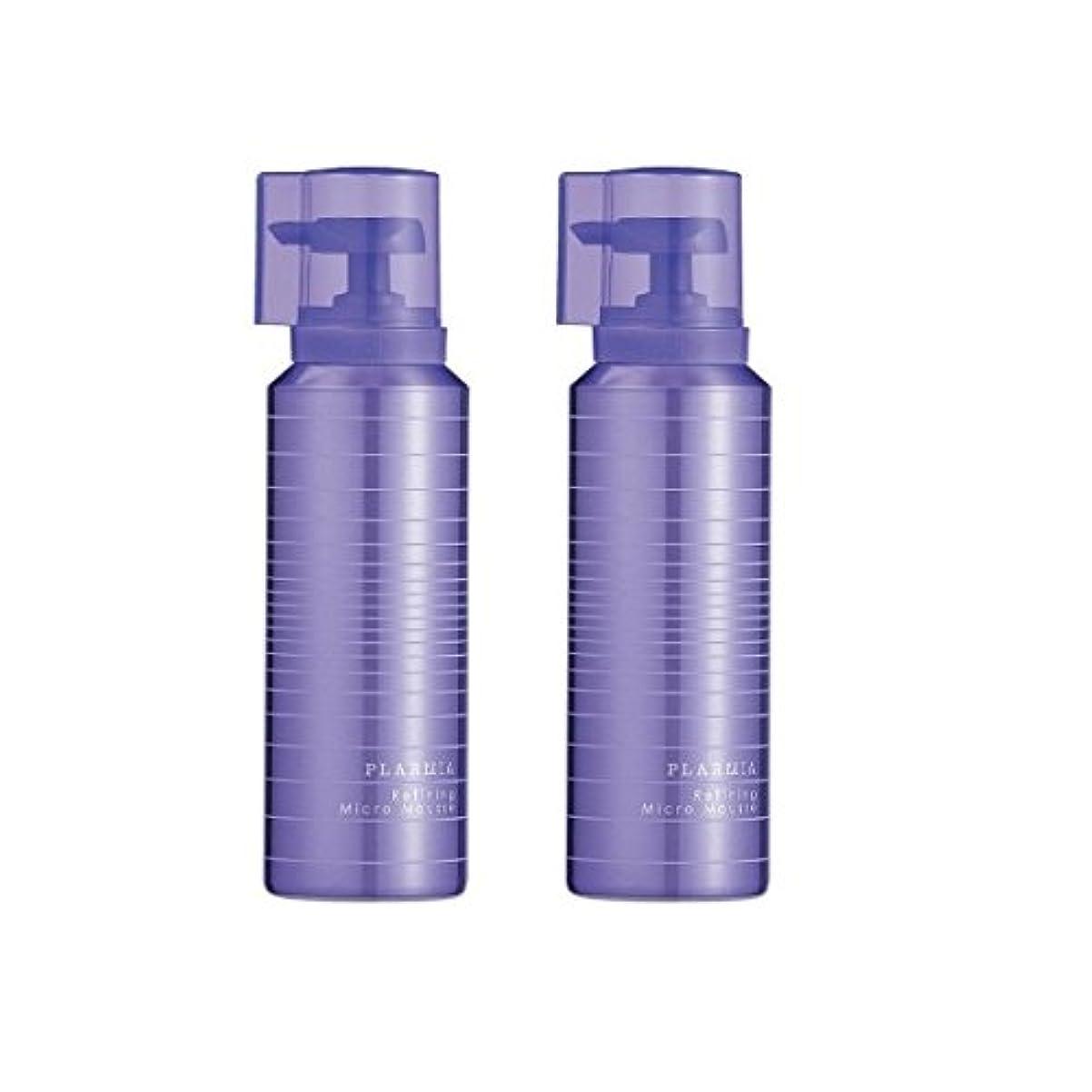 蒸留する介入する罪悪感ミルボン プラーミア リファイニング マイクロムース 170g ×2個 セット