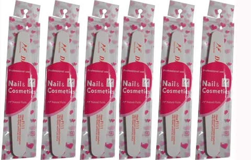 ピンク憂鬱なきゅうりナチュラル F111 ダイアモンドホワイト 6本 (ダイヤモンドホワイトファイル)