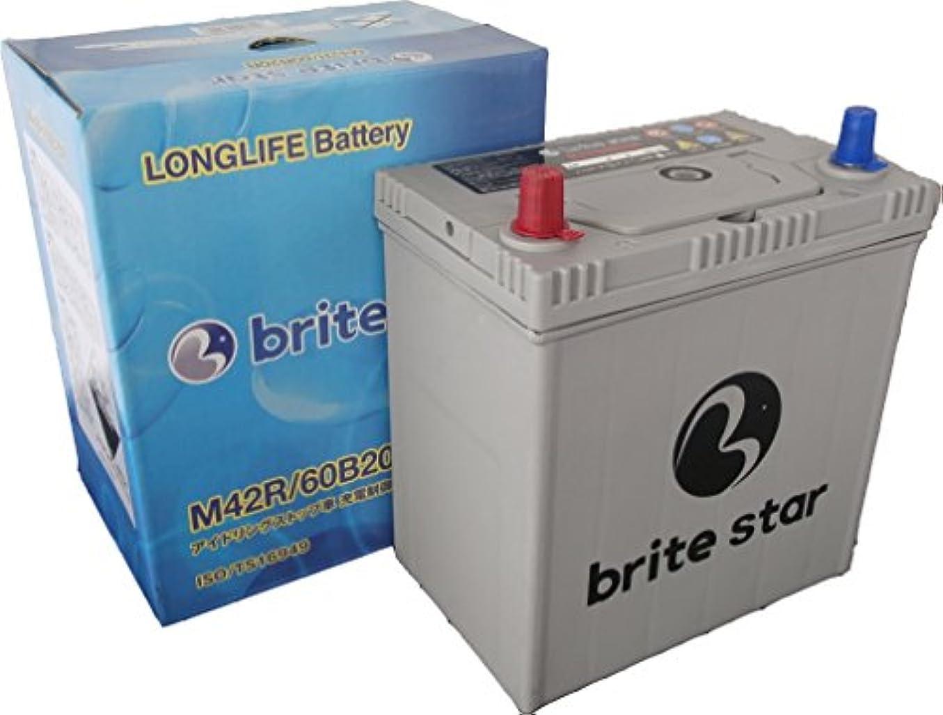 なのでドーム好きであるBrite Star ブライトスター バッテリー M42R/60B20R S34B20Rに互換 アイドリングストップ車、充電制御車、ハイブリッド車に対応