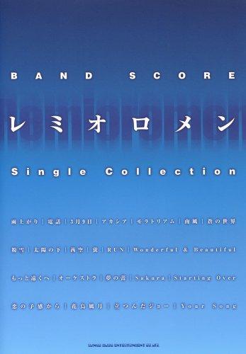 バンド・スコア レミオロメン Single Collecti...