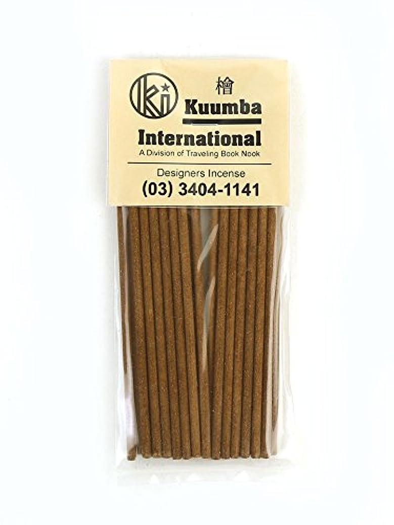 傾いた傾斜ティーム(クンバ) Kuumbaスティックインセンスお香ミニサイズC(28本入り)MINI-INCENSE?358
