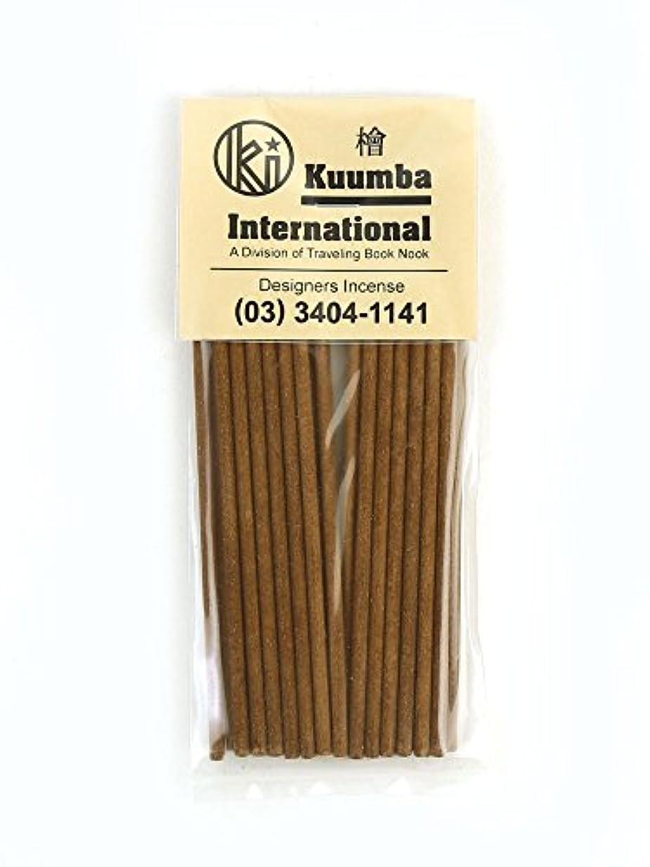 マウント表面的な郡(クンバ) Kuumbaスティックインセンスお香ミニサイズC(28本入り)MINI-INCENSE?358