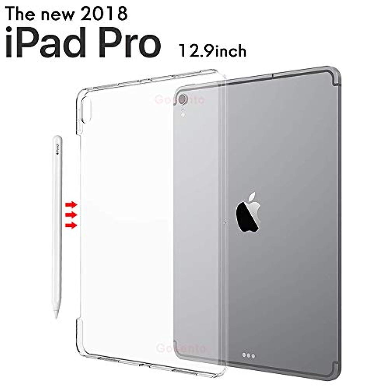 方法友だち甘やかすGosento iPad Pro 12.9 2018 ケース【Apple Pencil 充電できます】 クリスタル 擦り傷防止 iPad Pro 12.9インチ 2018 TPU素材保護カバー (半透明)