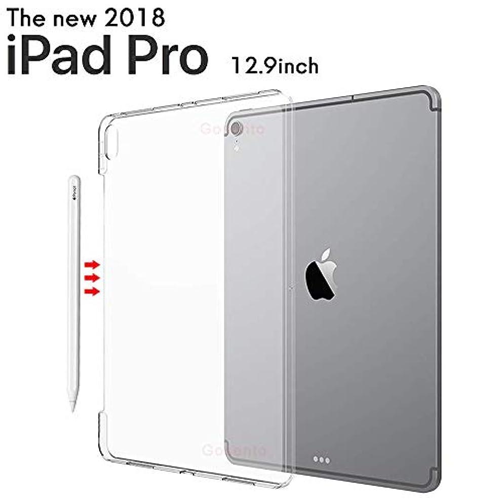 フローブーム抵抗力があるGosento iPad Pro 12.9 2018 ケース【Apple Pencil 充電できます】 クリスタル 擦り傷防止 iPad Pro 12.9インチ 2018 TPU素材保護カバー (半透明)