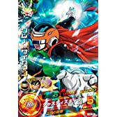 ドラゴンボールヒーローズ 第3弾 グレートサイヤマン ジャスティスキック 【スーパーレア】 H3-30