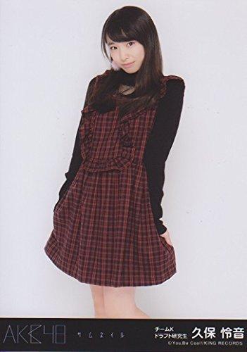 AKB48公式生写真 サムネイル 劇場盤 【久保怜音】