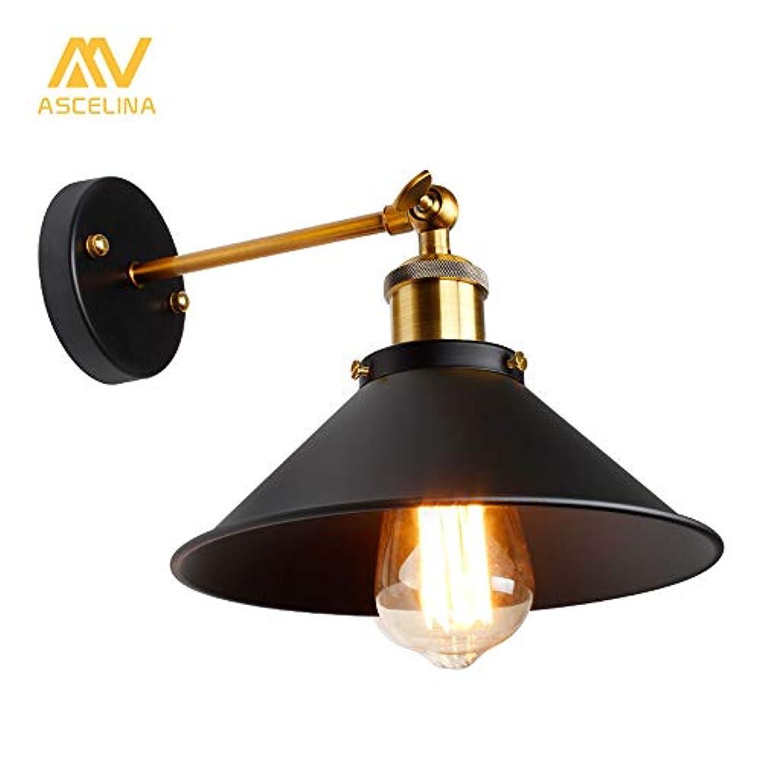シール公演大使ブラケットライト, E26/LED 240°調整可能 ウォールライト 門灯 庭 壁掛け照明 玄関 アンティーク調 工業北欧風 照明器具