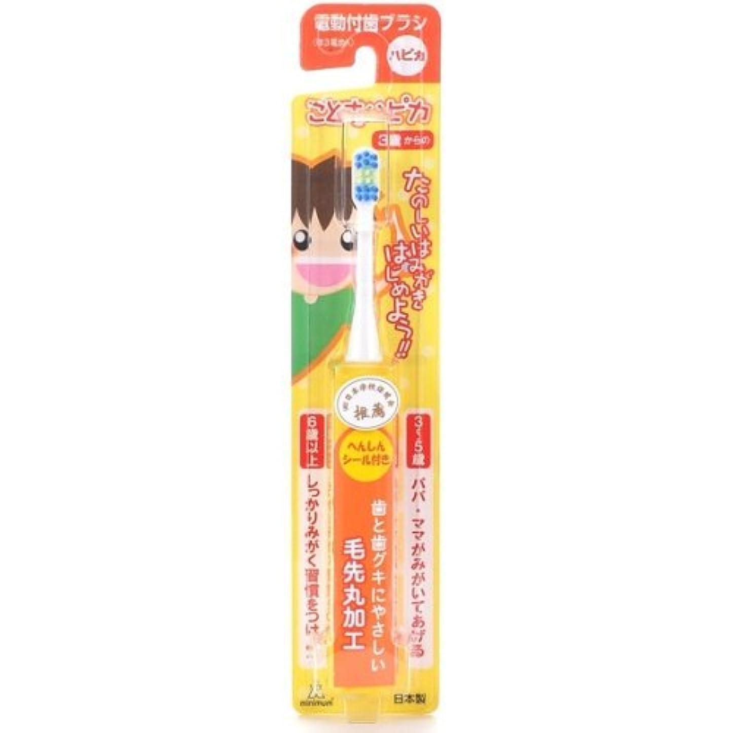 続けるレンディションパステルミニマム 電動付歯ブラシ こどもハピカ イエロー 毛の硬さ:やわらかめ DBK-1Y(BP)