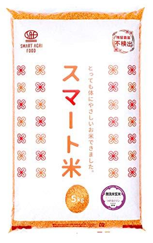 スマート玄米:青森県 つがるロマン (無洗米玄米5kg):残留農薬ゼロ