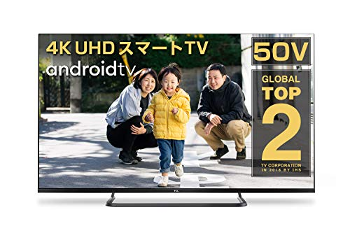 TCL 50V型4K対応液晶テレビ B07X3K2XP3 1枚目