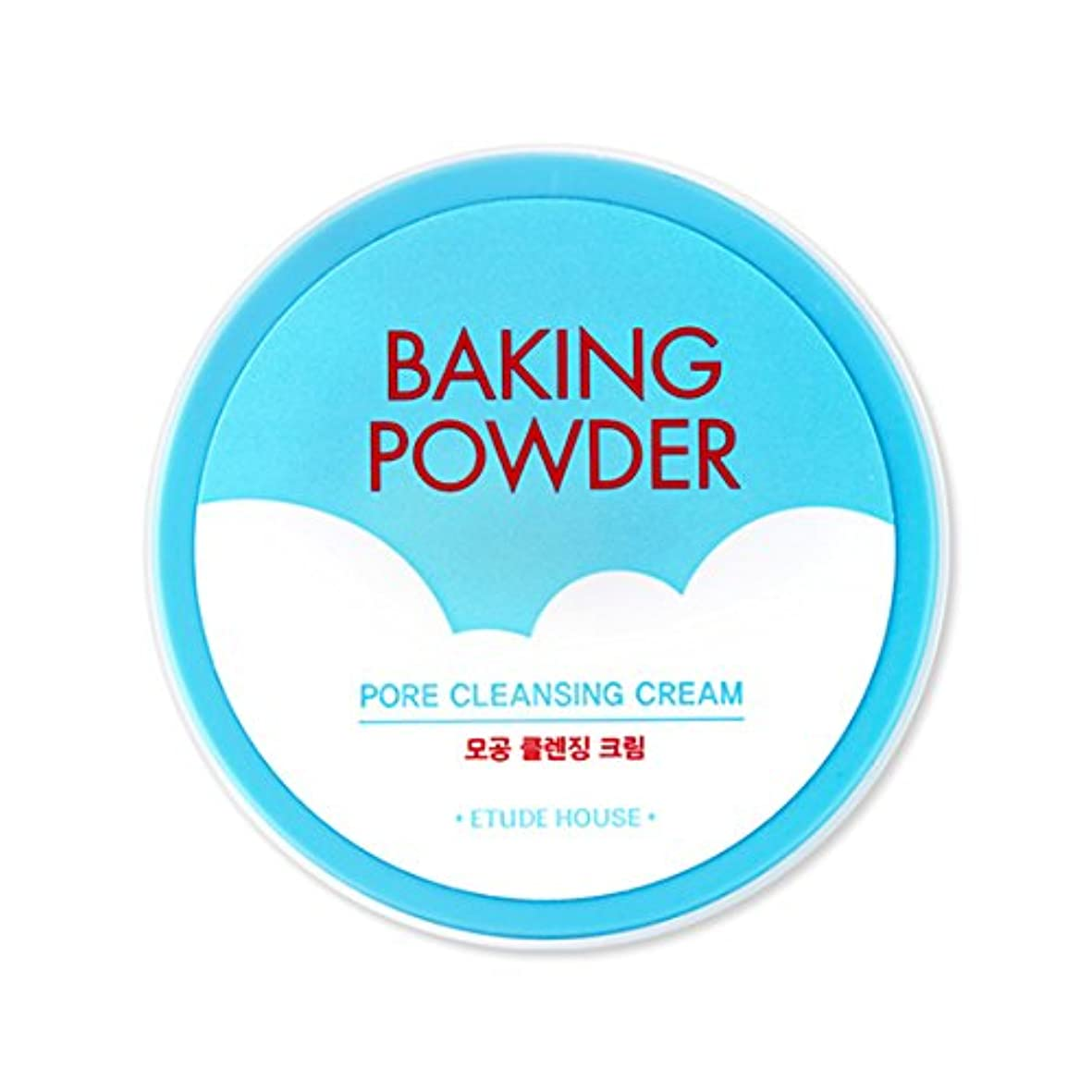 殺人者ぐったり適度に[2016 Upgrade!] ETUDE HOUSE Baking Powder Pore Cleansing Cream 180ml/エチュードハウス ベーキング パウダー ポア クレンジング クリーム 180ml...