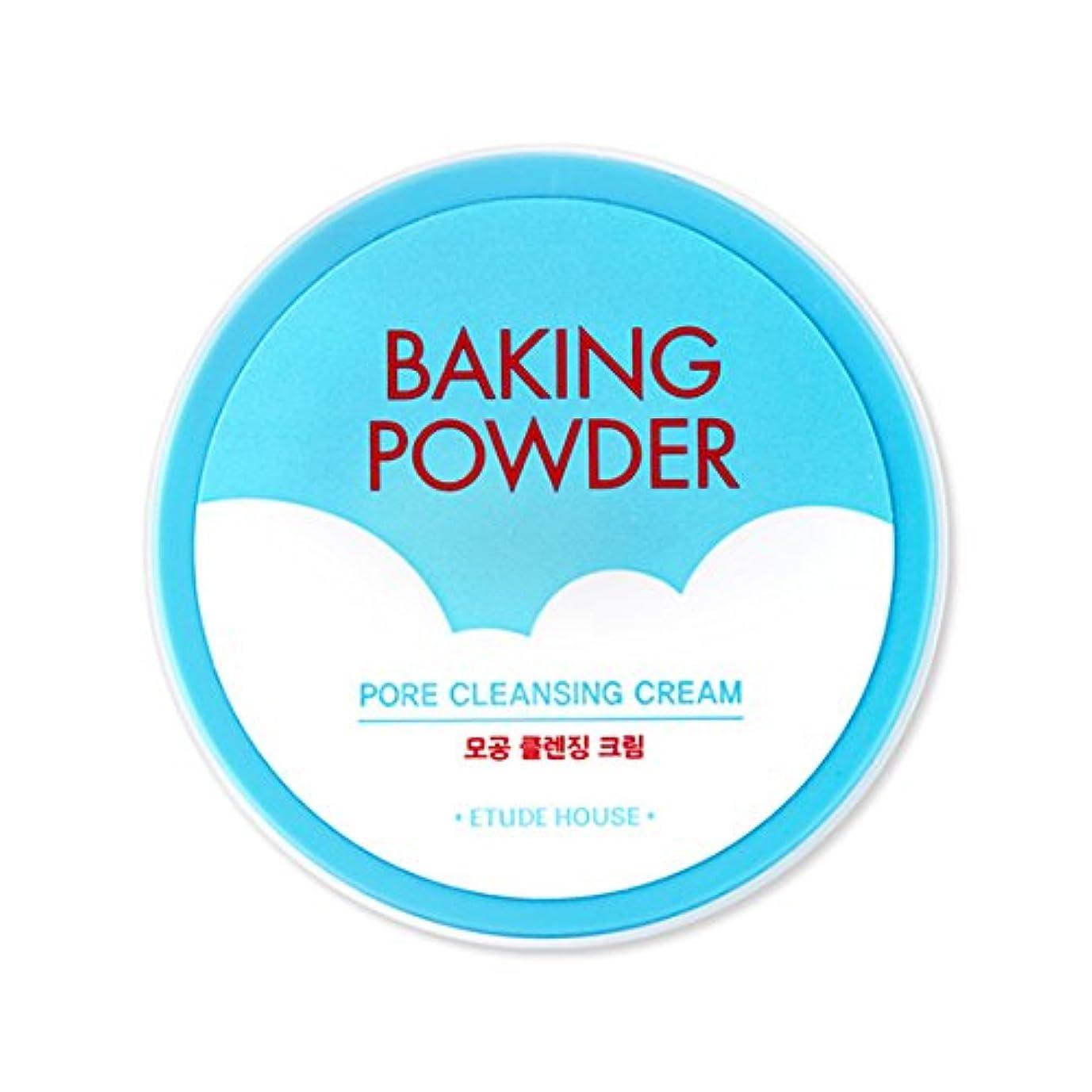 電化するいらいらさせる座る[2016 Upgrade!] ETUDE HOUSE Baking Powder Pore Cleansing Cream 180ml/エチュードハウス ベーキング パウダー ポア クレンジング クリーム 180ml...