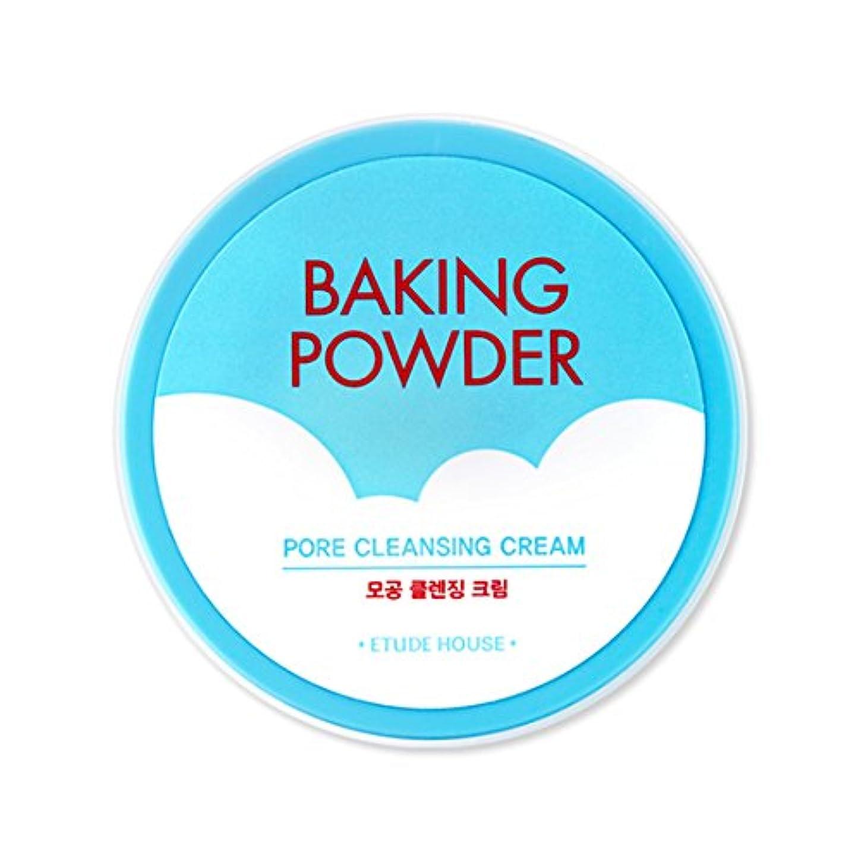 オートメーション効能わずかに[2016 Upgrade!] ETUDE HOUSE Baking Powder Pore Cleansing Cream 180ml/エチュードハウス ベーキング パウダー ポア クレンジング クリーム 180ml...
