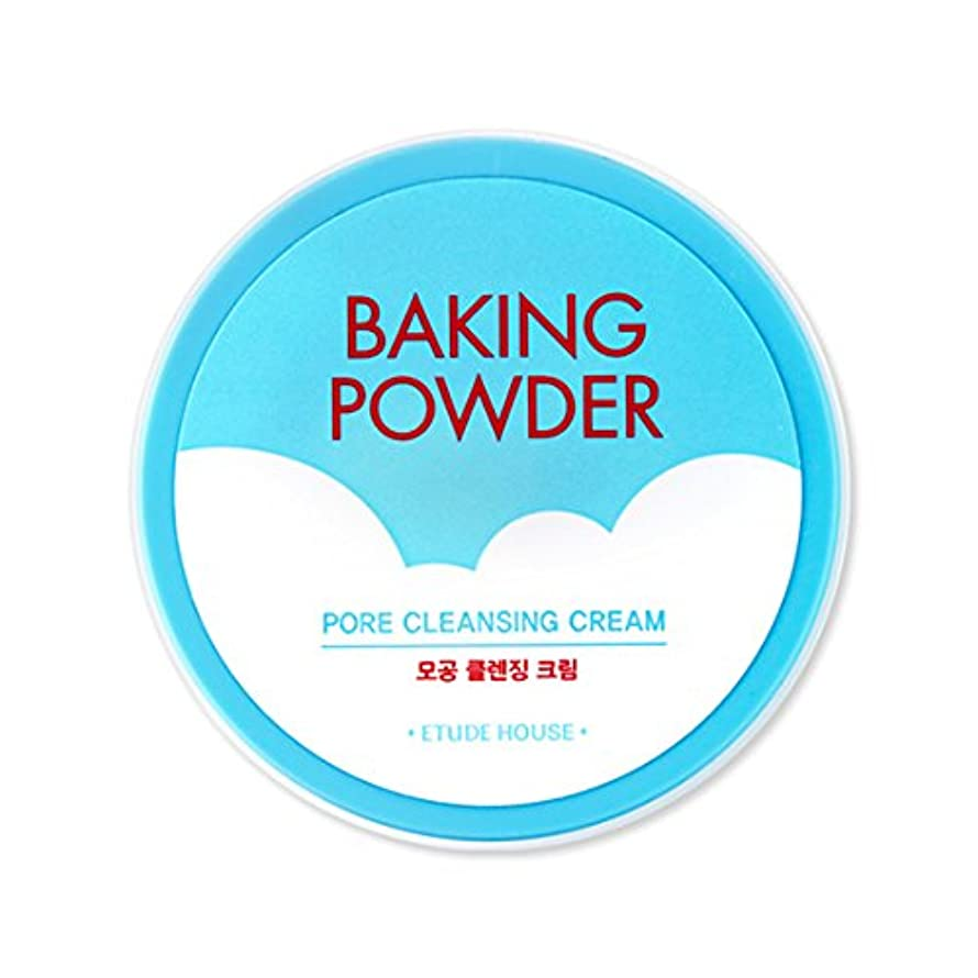 模索促す突進[2016 Upgrade!] ETUDE HOUSE Baking Powder Pore Cleansing Cream 180ml/エチュードハウス ベーキング パウダー ポア クレンジング クリーム 180ml...