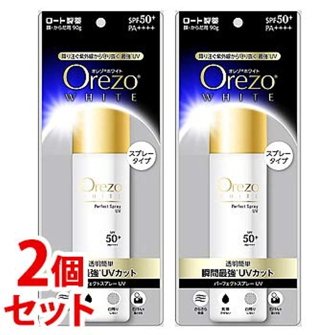 エミュレートするオークションシンク《セット販売》 ロート製薬 Orezo オレゾ ホワイト パーフェクトスプレーUV SPF50+ PA++++ (90g)×2個セット 顔?からだ用 日やけ止め スプレータイプ