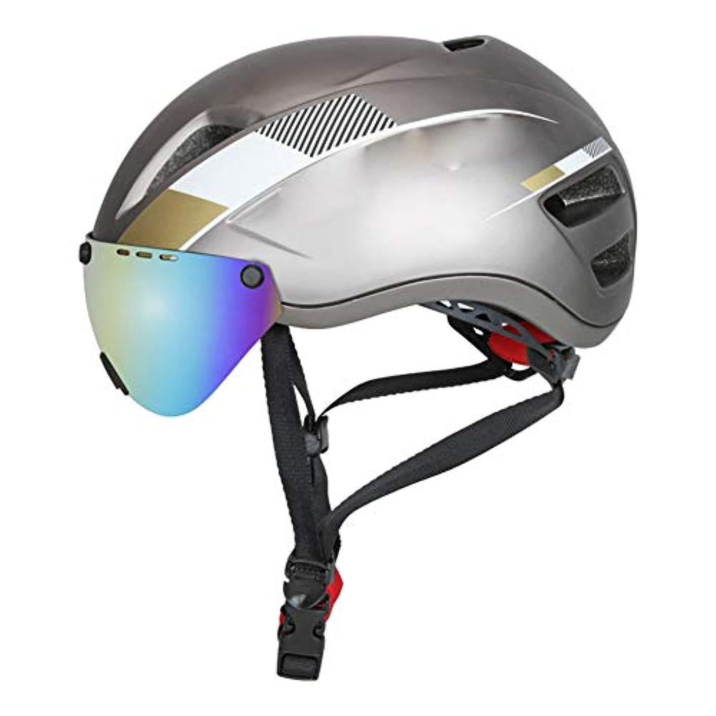 添付知り合いミニ自転車ヘルメット 大人用 軽量 通気性 スポーツヘルメット サイクリング スキー バイク スケートボード 保護用ヘルメット