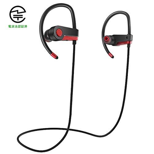 oenbopo Bluetooth イヤホン IPX7完全防水 防汗 スポーツ ワイヤレス イヤホン ブルートゥース イヤホン 8時間連続再生 両耳式 iphone7/8/X bluetooth イヤホン (02)