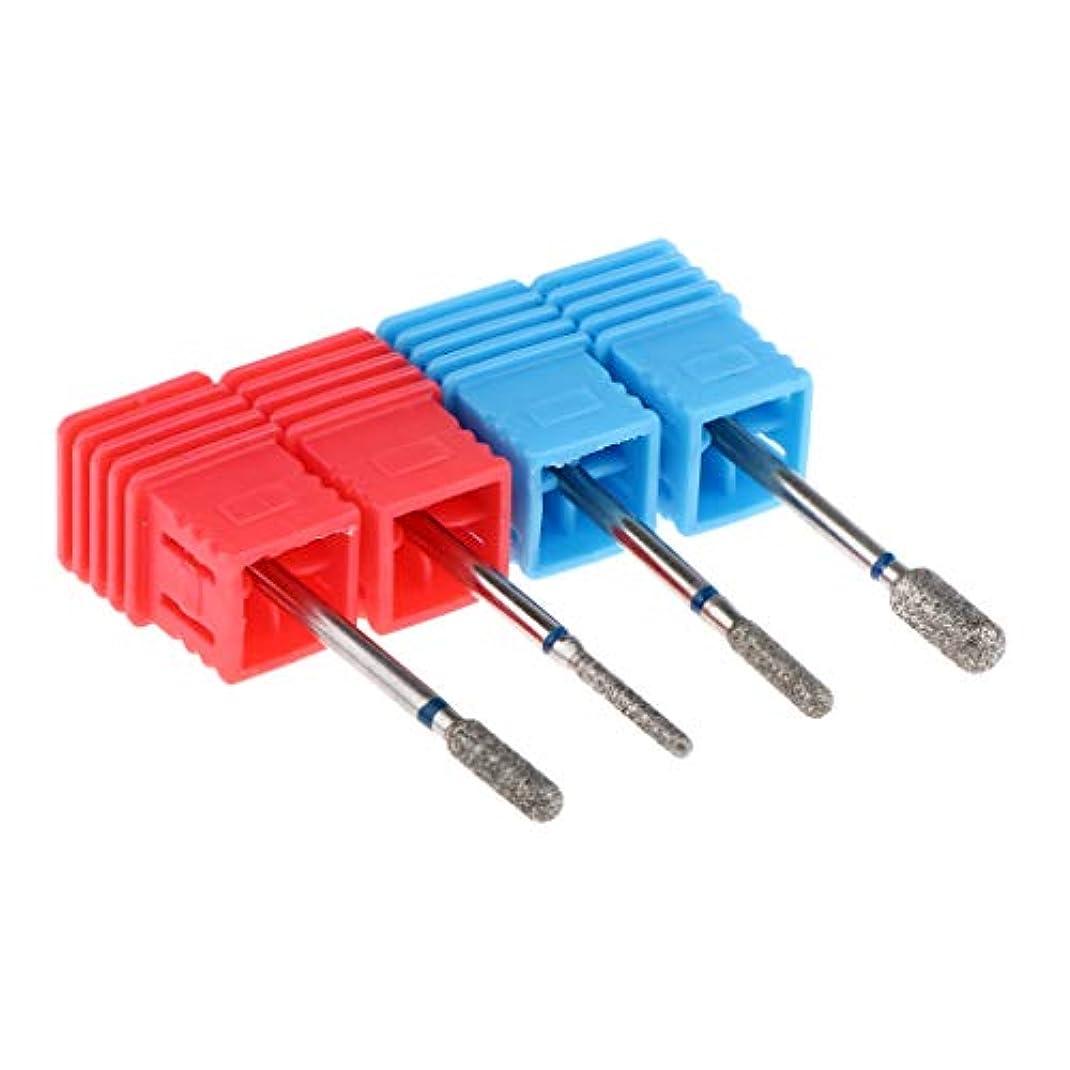 独立して排他的家主gazechimp 全4本 プロ ネイルサロン 電気ネイルドリルビット ネイルツール