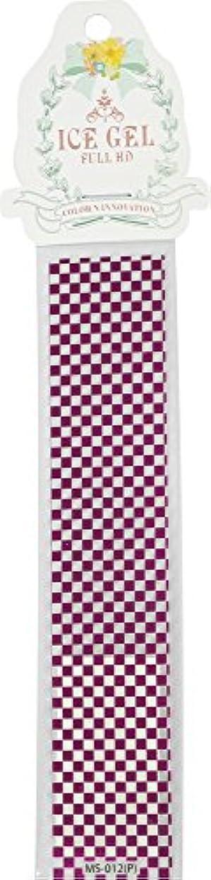 コンプリート方法食用アイスジェル ジェルネイル  ナノメタルシートMS-012(P)