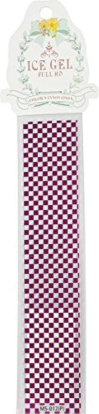 手を差し伸べるトレイメダルアイスジェル ジェルネイル  ナノメタルシートMS-012(P)