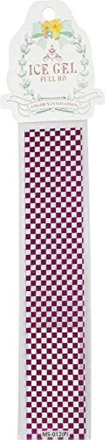エスカレートインサートジョリーアイスジェル ジェルネイル  ナノメタルシートMS-012(P)