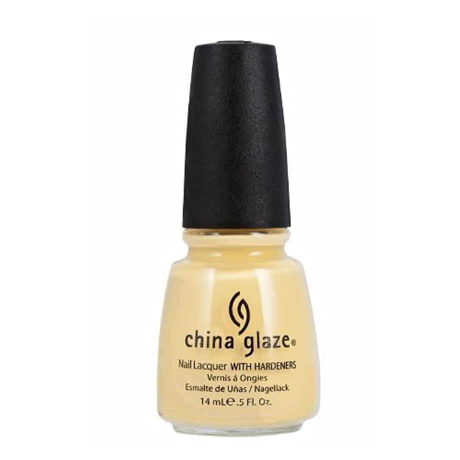 ソーシャルできればひねりCHINA GLAZE Nail Lacquer with Nail Hardner 2 - Lemon Fizz (並行輸入品)