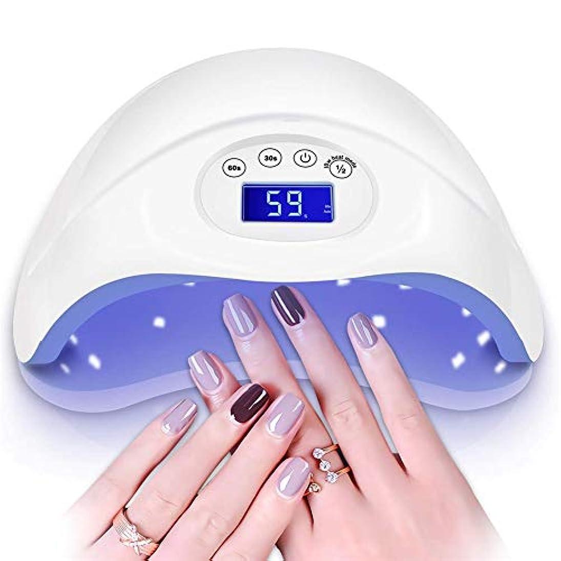 48W UVネイルランプ、自動センサーと爪または足の爪用のスイッチを備えたネイルドライヤー、ジェルネイル用のプロフェッショナルUVライト、サロンまたはネイル愛好家向けのタイマー設定