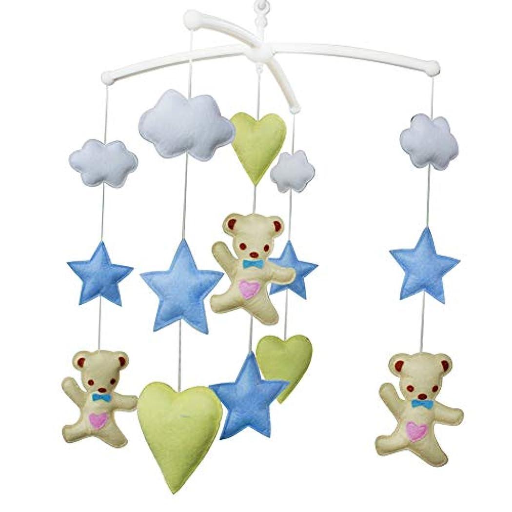 観客カエルスケートカラフルなベビーベッドモバイル、幼児ミュージカルクレードル/ベビーカーモバイル、C9