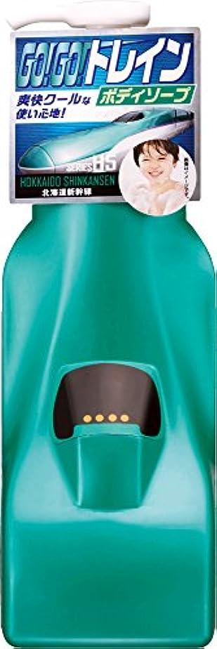 直立ロケット求めるゴーゴートレイン さっぱり洗えるボディソープ 北海道新幹線H5系 230ml