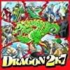 DRAGON 2K7