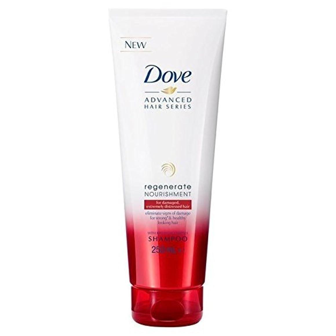 ダウンはちみつ放射性Dove Advanced Hair Series Regenerate Nourishment Conditioner 250ml by Dove