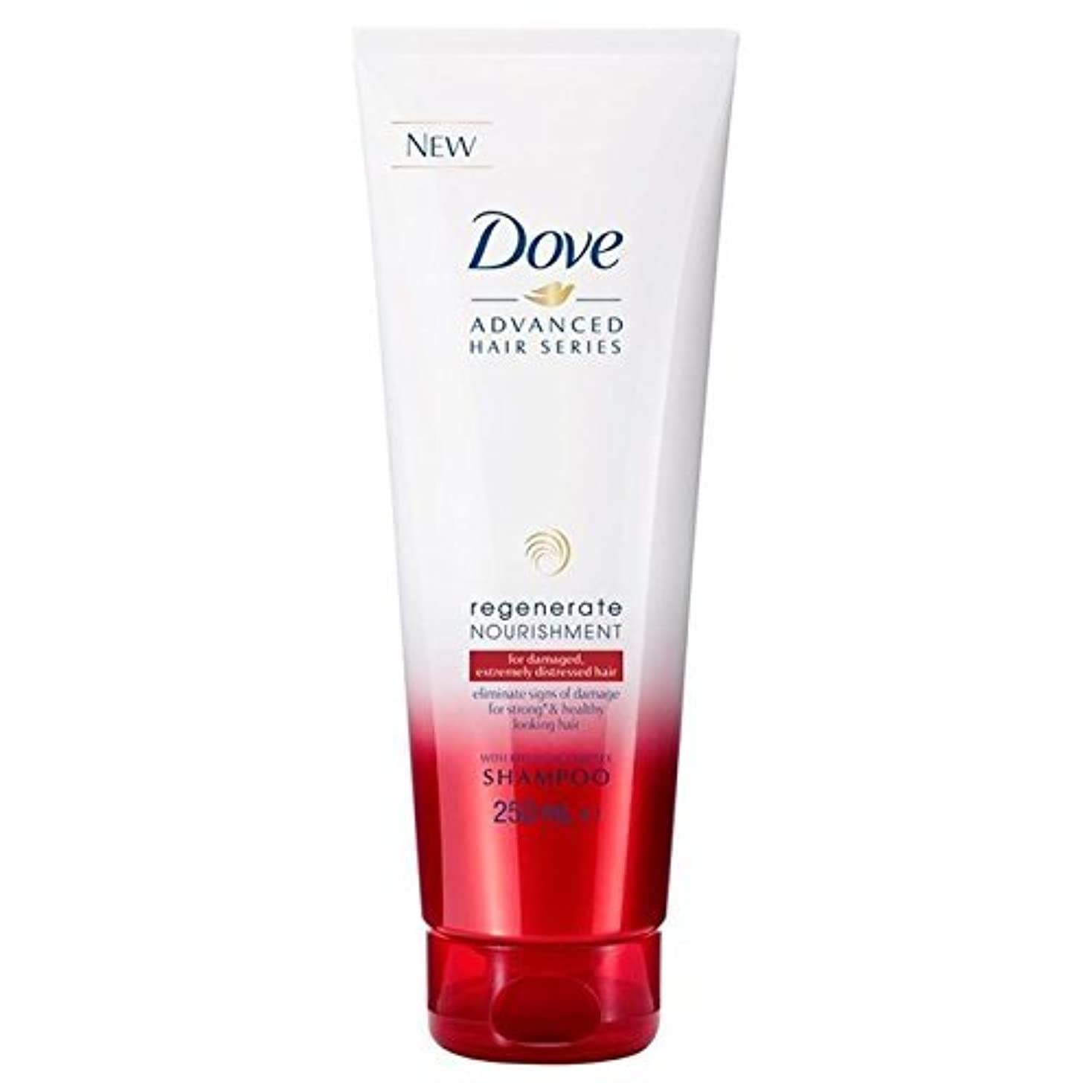 分析的な金銭的ウィンクDove Advanced Hair Series Regenerate Nourishment Conditioner 250ml by Dove