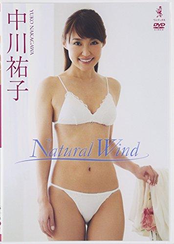 DVD>中川祐子:Natural Wind (<DVD>) -