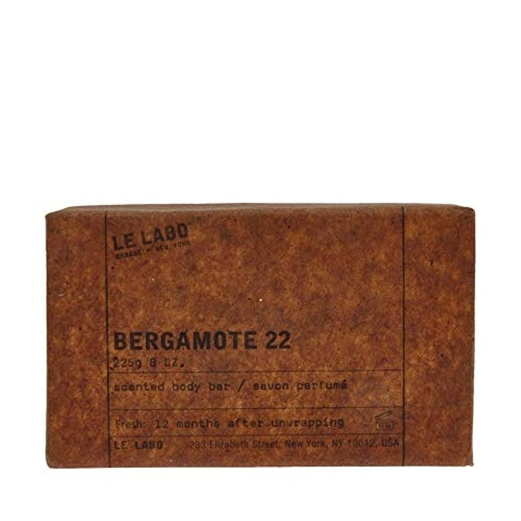 ジャングル登録するマーケティング[Le Labo ] ルラボBergamote 22石鹸225グラム - Le Labo Bergamote 22 Soap 225g [並行輸入品]