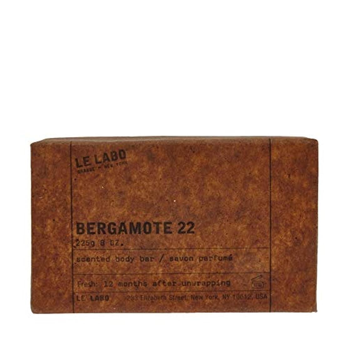 彼女自身カリキュラムメジャー[Le Labo ] ルラボBergamote 22石鹸225グラム - Le Labo Bergamote 22 Soap 225g [並行輸入品]