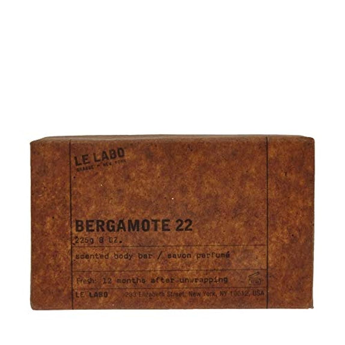 スリーブネスト原油[Le Labo ] ルラボBergamote 22石鹸225グラム - Le Labo Bergamote 22 Soap 225g [並行輸入品]