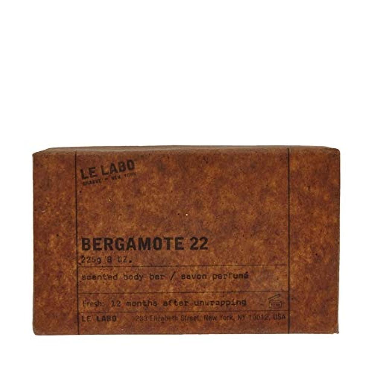 助言する驚いた蚊[Le Labo ] ルラボBergamote 22石鹸225グラム - Le Labo Bergamote 22 Soap 225g [並行輸入品]
