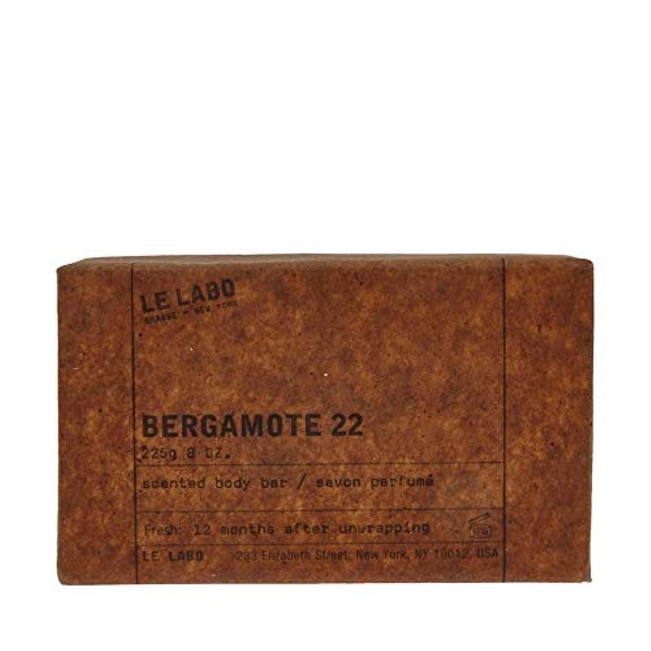 手書き両方望ましい[Le Labo ] ルラボBergamote 22石鹸225グラム - Le Labo Bergamote 22 Soap 225g [並行輸入品]