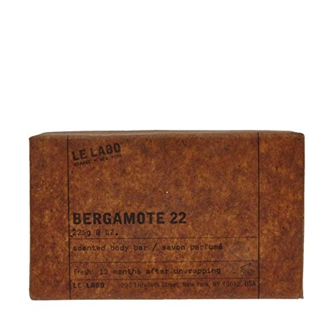 失態やさしく肯定的[Le Labo ] ルラボBergamote 22石鹸225グラム - Le Labo Bergamote 22 Soap 225g [並行輸入品]