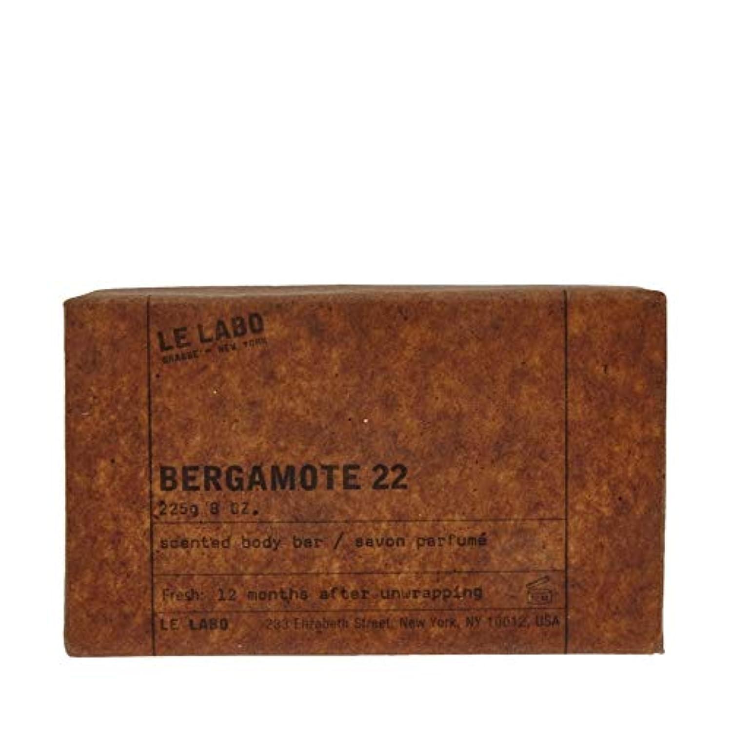 公然と虫電話[Le Labo ] ルラボBergamote 22石鹸225グラム - Le Labo Bergamote 22 Soap 225g [並行輸入品]