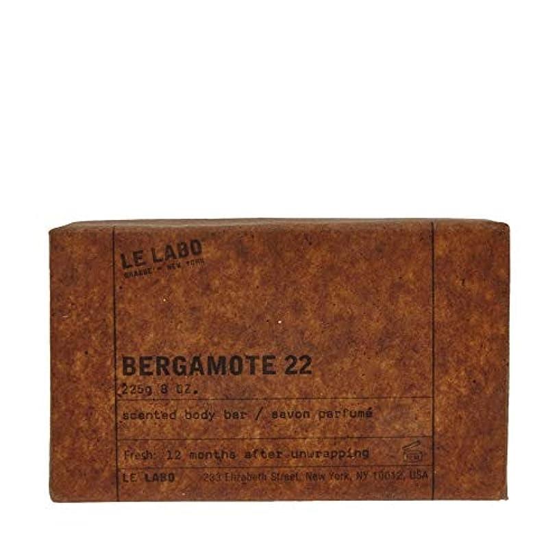 シーサイドやりがいのある面白い[Le Labo ] ルラボBergamote 22石鹸225グラム - Le Labo Bergamote 22 Soap 225g [並行輸入品]
