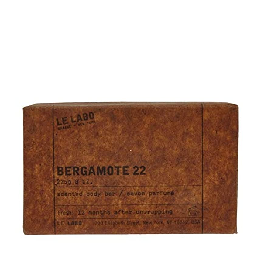 社会主義海里十分です[Le Labo ] ルラボBergamote 22石鹸225グラム - Le Labo Bergamote 22 Soap 225g [並行輸入品]