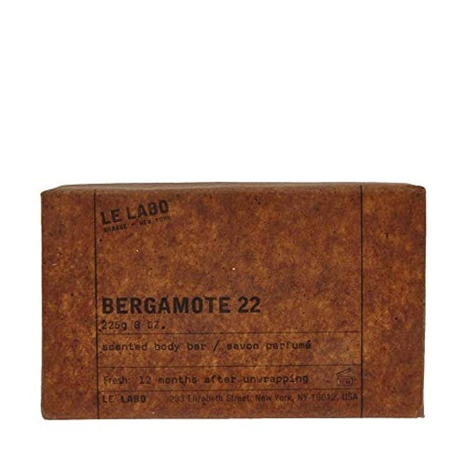 環境に優しい服を洗う私の[Le Labo ] ルラボBergamote 22石鹸225グラム - Le Labo Bergamote 22 Soap 225g [並行輸入品]