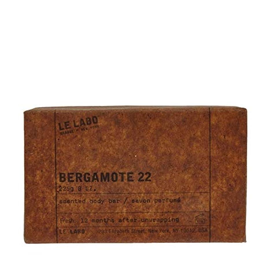 子豚合唱団機械的に[Le Labo ] ルラボBergamote 22石鹸225グラム - Le Labo Bergamote 22 Soap 225g [並行輸入品]