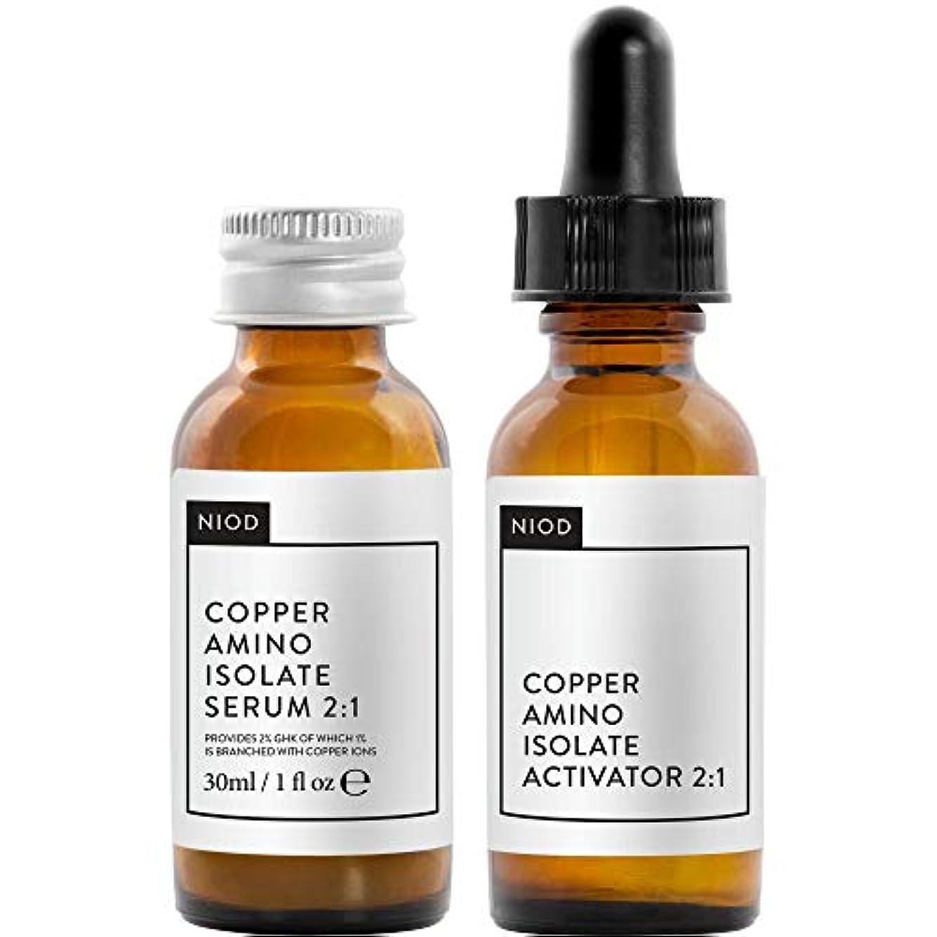 好奇心難民可動[NIOD] Niod銅アミノ分離株の血清2:1 30ミリリットル - NIOD Copper Amino Isolate Serum 2:1 30ml [並行輸入品]